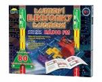 Dromader Tajemství elektroniky 80 projektů a FM rádio