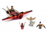 LEGO Ninjago 70650 Destinys Wing Set