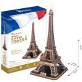 3D Puzzle Eiffelova věž - Eiffel Tower - 82 dílků