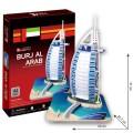 Zvětšit fotografii - 3D Puzzle Hotel Burj Al Arab - 44 dílků